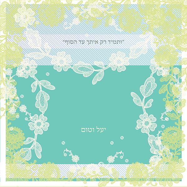 חתונה אזרחית או נישואים אזרחיים בהחלט אפשריים במדינת ישראל.